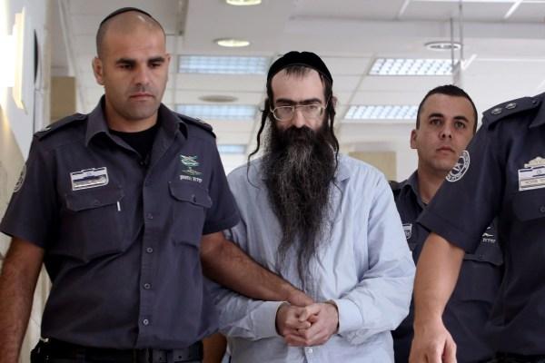 Image: ISRAEL-GAY-PRIDE-HATE-CRIME