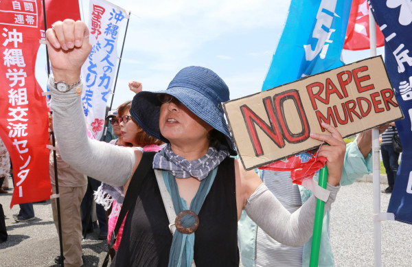 Image: Okinawa protests