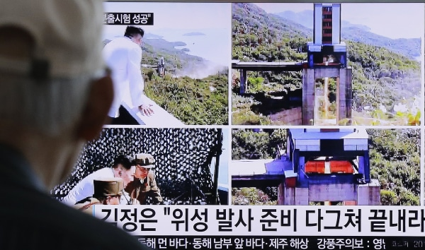 IMAGE: Images of a North Korean TV