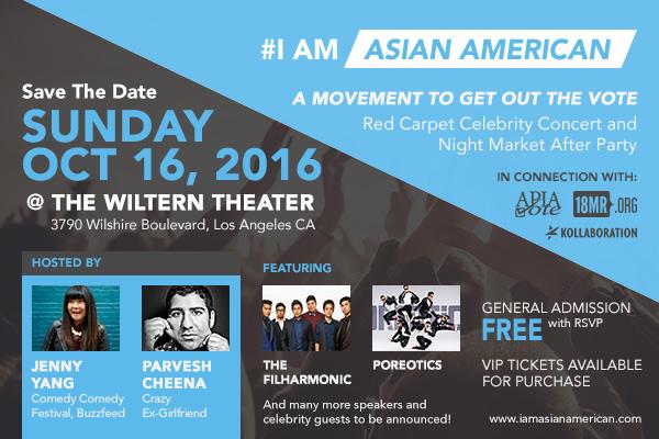 I am Asian American