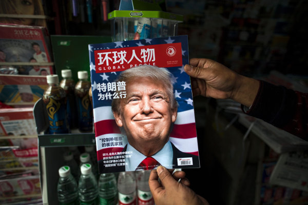 Image: Donald Trump on cover of Chinese magazine