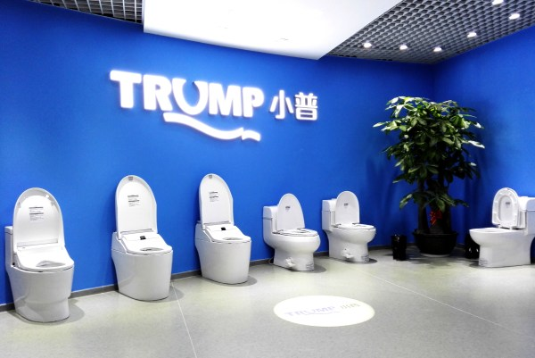 Image: Trump Toilet products on display