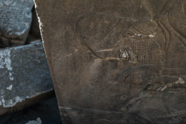 Image: Iraq Historical artifact with intricate carvings