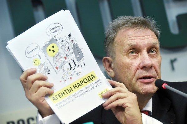 Image: Sergei Nikitin, head of the Russian branch of Amnesty International