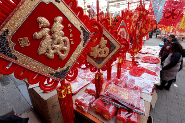 Image: CHINA-LUNAR-NEW YEAR