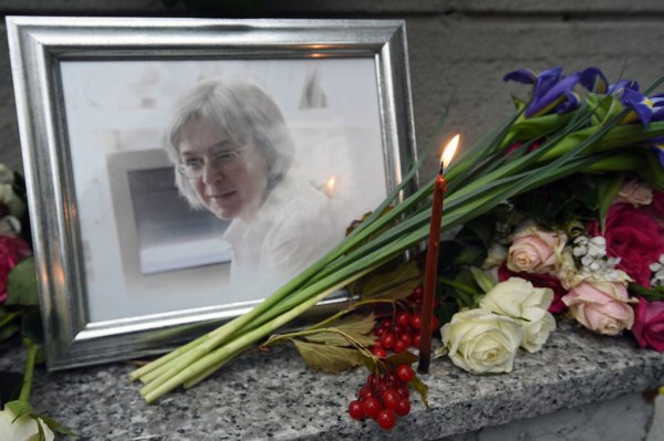 Event In Memory Of Journalist Anna Politkovskaya In Moscow.