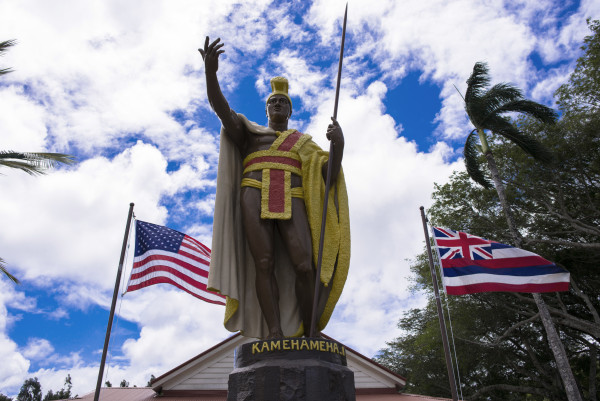 Image: King Kamehameha statue