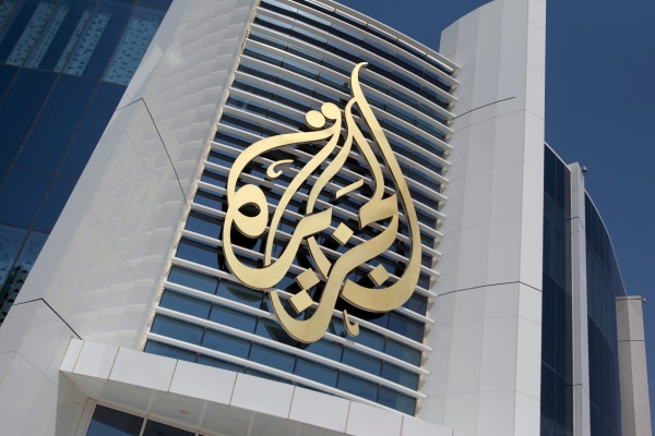 Image: Al-Jazeera Media Network logo at its headquarters in Doha, Qatar