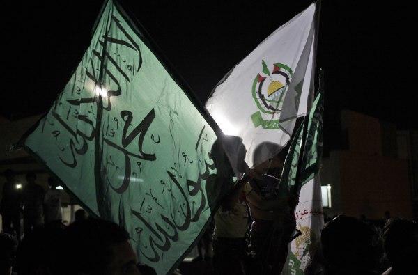 Image: Muslim Brotherhood protest in Amman