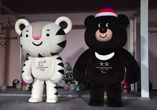 Image: PyeongChang 2018