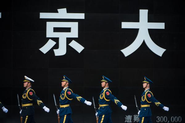 Image: 80th Anniversary of the 1937 Nanjing Massacre