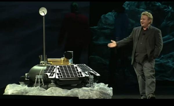 Image: Lunar lander