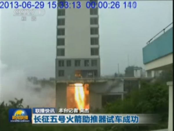 This still from China's state-run media shows the test of China's Long March 5 rocket engine on June 29, 2013. The new rocket will launch from China's Hainan Island launch complex and be used to help build a new space station in orbit.