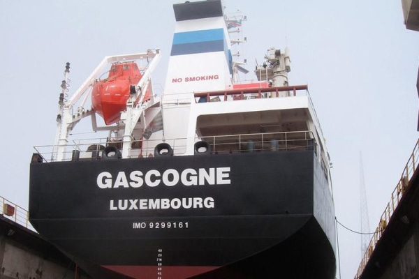 Attacked Vessel: Gascogne; National Flag: Luxembourg; Vessel Type: Tanker;                   Date: Feb. 3, 2013