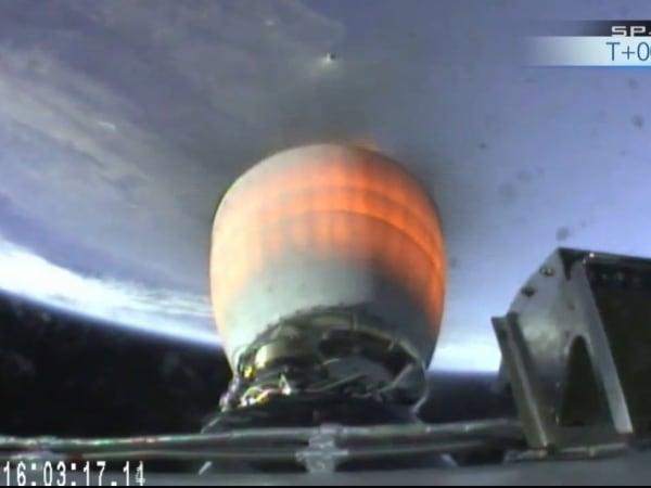 Image: Engine nozzle
