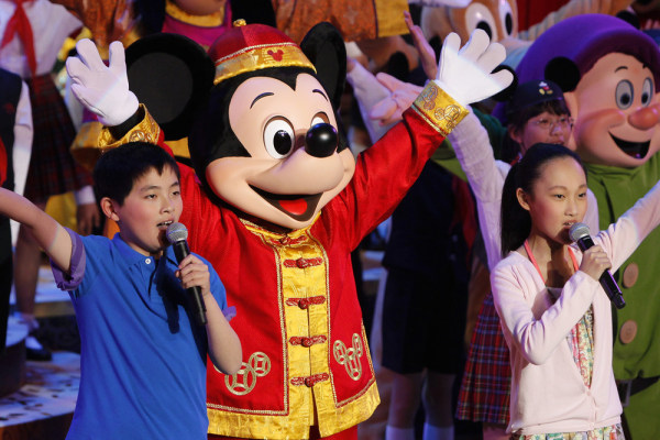Ni hao, Mickey! Disney said it's opening its largest store ever, and it will be in Shanghai.
