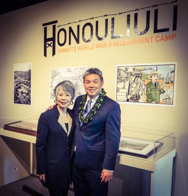 Carol Hayashino, Rep. Mark Takai