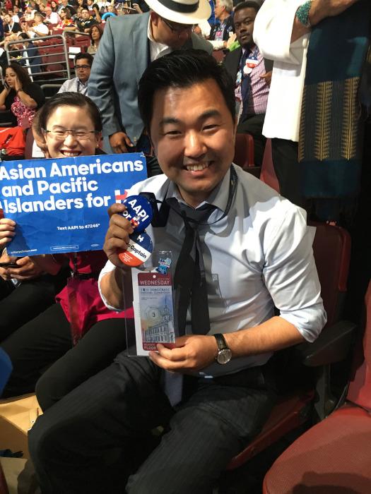 Los Angeles Councilman David E. Ryu at the 2016 Democratic National Convention, July 27, 2016