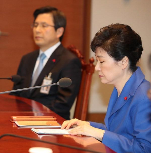 Image: President Park Geun-hye