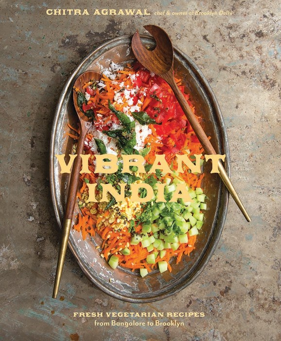 """The cover of """"Vibrant India"""""""