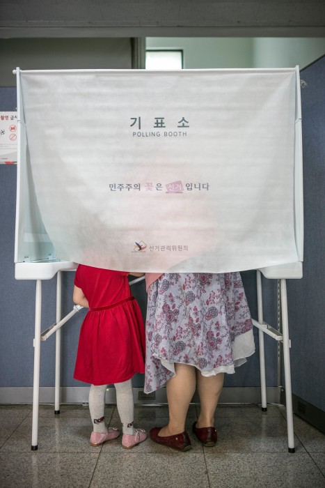 Image: Presidential election in South Korea