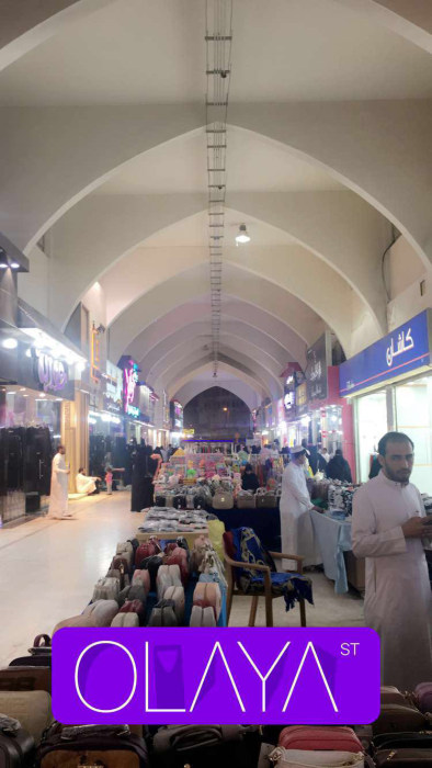 Image: Hallie Jackson visited a a gold souk in Riyadh, Saudi Arabia