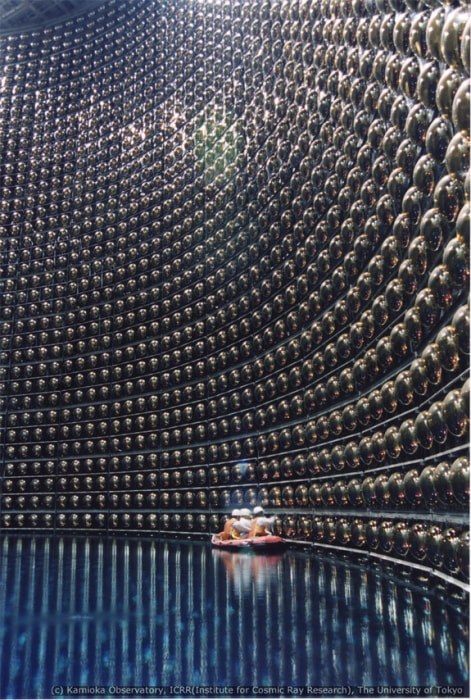 The Super Kamiokande neutrino detector in Japan is a cylindrical stainless steel tank that holds 50,000 tons of ultra-pure water.
