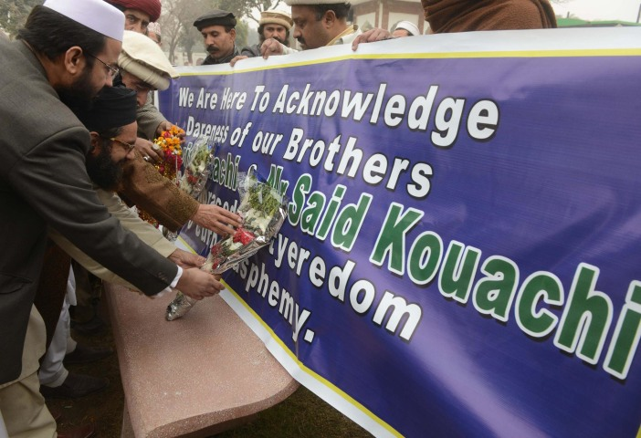 Пакистанские исламисты почтили память погибших братьев Куаши