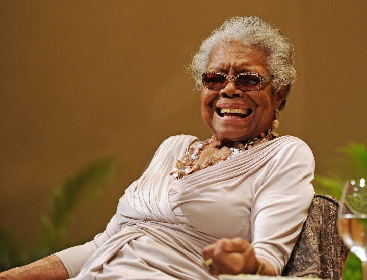 Image: Dr. Maya Angelou