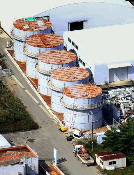 Water 6,700 times more radioactive than legal limit spills from Fukushima