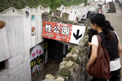 chinese-sex-park-photos
