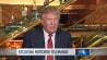 Video: Trump: 'I love the Mexican people'