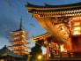 Tokyo's famous landscape Sensoji-temple