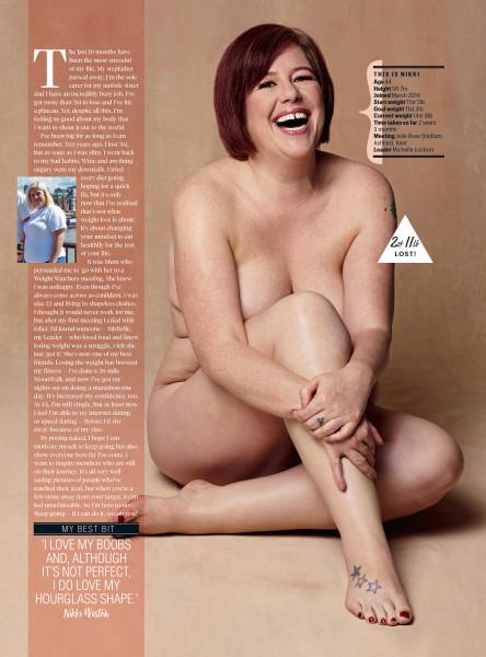 Dorthe Skappel Nude Big Black Asses