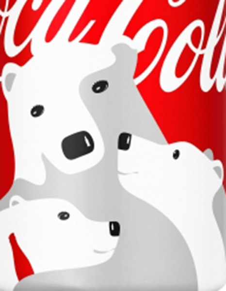 Investors Sell The Coca-Cola (KO) on Strength (KO)