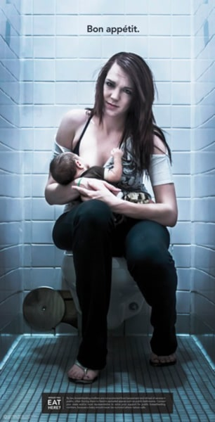 Poster of breast-feeding mom in public bathroom