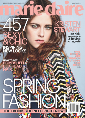IMAGE: Kristen Stewart on Marie Claire cover