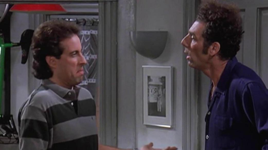 The Pilot (Seinfeld) - Wikipedia