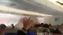 Video: Severe turbulence injures 31 people before landing safely in Jakarta