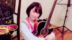 Stalker Stabs Japanese Singer