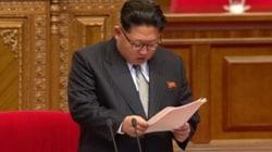 Kim Jong Un Addresses 7th Party Congress