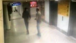 Video Purportedly Shows Ataturk Airport Attacker Shooting Cop