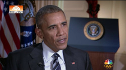 President Obama on Russian DNC Hack Involvement: 'Anything's Possible'
