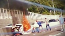 Video Shows Pile-up Crash, Followed by Woman's Rescue From Burning Car