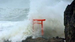Typhoon Lionrock Barrels Towards Northern Japan