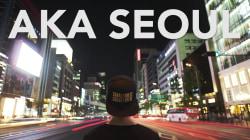 NBC Asian America Presents: AKA SEOUL