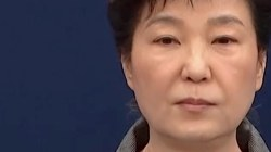 President Park Geun-hye Apologizes to South Korean Public
