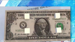 New app transforms a dollar bill into a virtual White House