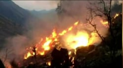 Plane carrying dozens crashed in Pakistan