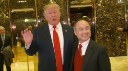Trump: Japanese Company to Invest $50 Billion in US